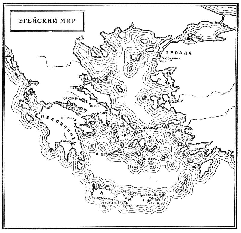 Карта: Эгейский мир