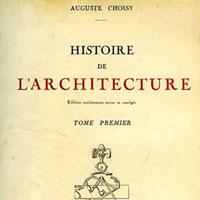 Огюст Шуази. Архитектура Древнего Рима