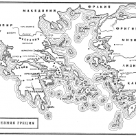 Карта: Древняя Греция
