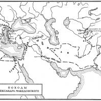 Карта: Походы Александра Македонского