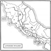 Карта: Древняя Италия