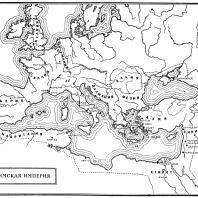 Карта: Римская империя