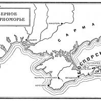 Карта: Северное Причерноморье. Боспорское царство