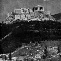 Акрополь в Афинах. Вид с запада