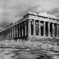 Иктин и Калликрат. Парфенон. 447—432 гг. до н. э. Вид с северо-запада