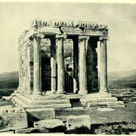 Афины. Храм Бескрылой Победы