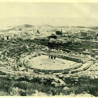 Афины. Театр Диониса