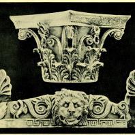 Эпидавр. Храм