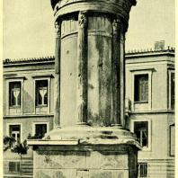 Афины. Памятник Лисикрата
