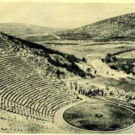 Эпидавр. Театр