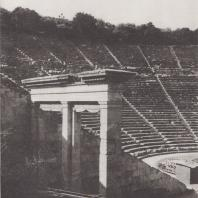 Эпидавр. Театр, построенный в начале III в. до н.э. Фото: Анджей Дзевановский