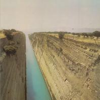 Коринфский канал, проложенный в 1881—1893 гг. Фото: Анджей Дзевановский