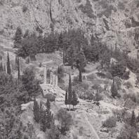 Дельфы. Храм Аполлона. Вид с запада