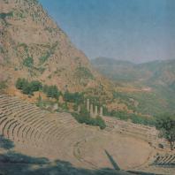 Дельфы. Театр, вдали руины храма Аполлона