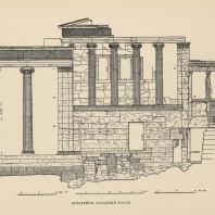 Таблица VI. Эрехтейон. Западный фасад