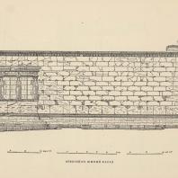 Таблица VII. Эрехтейон. Южный фасад