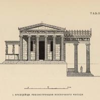 Таблица XI. Эрехтейон: Реконструкция восточного фасада