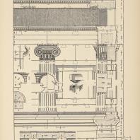 Таблица XV. Эрехтейон. Детали западного фасада