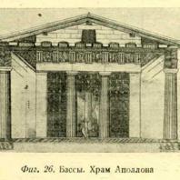 Фиг. 26. Бассы. Храм Аполлона