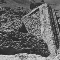 Пальмира. Фрагмент декорированного плафона из так называемого Надгробного храма, начало III века