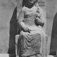 Пальмира. Надгробный рельеф Бельтихан, супруги Забды. Польские археологические раскопки 1959 г.