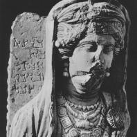 Пальмира. Портрет богатой гражданки Пальмиры, начало III века