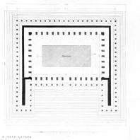 Алтарь Зевса в Пергаме. План алтаря